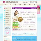 スクリーンショット 2015-01-20 13.04.21