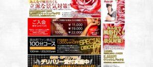 スクリーンショット 2015-01-29 12.15.50