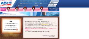 スクリーンショット 2015-01-29 13.01.14