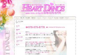 スクリーンショット 2015-03-18 15.36.15