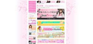 スクリーンショット 2015-06-01 15.38.05