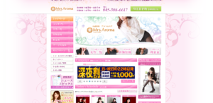 スクリーンショット 2015-06-01 15.45.21