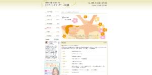 スクリーンショット 2015-07-11 16.42.20