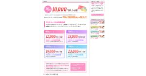 スクリーンショット 2015-08-18 13.16.32